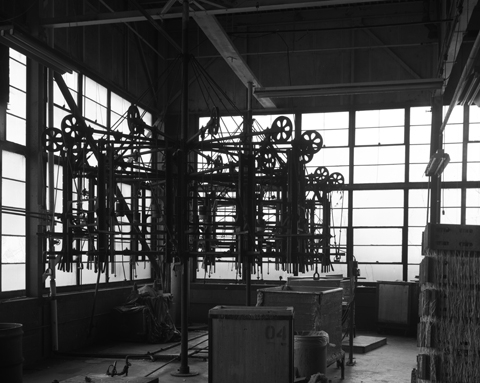 Factory interior-dipping machine